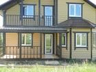Уникальное фото Загородные дома Дом для большой семьи у реки Боровск с газом 10 соток Киевское шоссе 39234761 в Москве