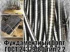 Уникальное фотографию  http:/www, business, su/chsdob, php?prb=2&chsdob=236645 39254033 в Москве