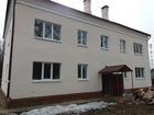 Фотография в Недвижимость Коммерческая недвижимость Продаю много квартирный дом 268 кв. м. под в Москве 15000000