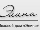 Скачать бесплатно foto  Меховая фабрика Элина 39265966 в Москве