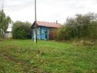 Смотреть фотографию Загородные дома Продается дом с участком 39293876 в Москве