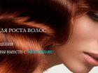 Свежее фото Другая техника Косметические средства для лечения выпадения волос, 39294403 в Москве