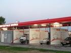 Уникальное фото  Автомойка самообслуживания на 6 постов, 39296094 в Конаково