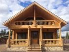 Скачать бесплатно фотографию  Продается дом из бревна от собственника 39301964 в Зеленогорске