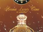 Скачать изображение  Aroma Luxury Time 39375125 в Москве