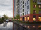 Просмотреть фото Жилые комплексы ЖК «Саларьево Парк» Сдача в 2018—2019 39411108 в Москве