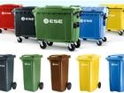 Новое фото Разное Пластиковые мусорные контейнеры 39417611 в Краснодаре