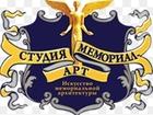 Просмотреть foto  Памятники на могилу в Москве 39422606 в Москве