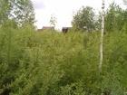 Изображение в   Месторасположение объекта:  Тверская область в Москве 0