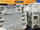 Скачать изображение  Базальтовый утеплитель HotRock, 39478688 в Королеве