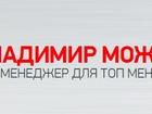 Фото в   Тренинговая компания Владимира Моженкова. в Москве 0
