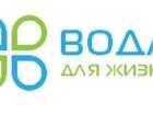 Свежее foto  Заказать воду на дом в Москве 39561168 в Москве