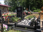 Скачать бесплатно foto  Изготовление памятников на могилу из гранита 39566200 в Долгопрудном