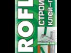 Просмотреть foto  Макрофлекс клей пена-цемент 39584477 в Саратове