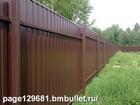 Скачать бесплатно фото  Ограждения (заборы) с установкой под ключ в Новосибирске, 39612252 в Новосибирске