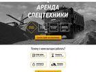 Смотреть foto  Как увеличить продажи минимум в 2 раза за 3 простых шага 39620403 в Москве