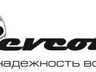 Увидеть foto  Расходные материалы для оргтехники на любой вкус 39623647 в Ростове-на-Дону