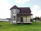 Скачать бесплатно foto  Новый теплый дом рядом с лесом и прудом, по гарантии 39718899 в Переславле-Залесском