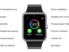Увидеть фотографию  Smart watch G88 г, Ростов-на-Дону 39741297 в Ростове-на-Дону