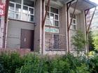 Смотреть изображение Коммерческая недвижимость Сдаются торговые места от 10 кв, м в помещение общей площадью 110 кв, м 39744649 в Санкт-Петербурге