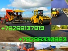 Уникальное foto  Асфальтирование Бронницы, укладка асфальтовой крошки, строительство дорог, ямочный ремонт 39755197 в Бронницы