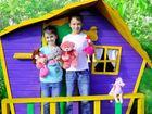 Скачать фото  Подарите сказку Вашим детям! Магнитогорск 39770773 в Магнитогорске