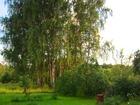 Скачать изображение  Продажа, Дом в Егорьевском районе 39777489 в Егорьевске
