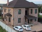 Скачать бесплатно фото  Продается дом 453 м2 на участке 8 соток 39792655 в Краснодаре