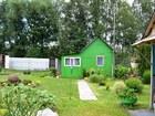 Скачать фото  Продажа дачи в Егорьевском районе деревня Бузята 39793942 в Егорьевске