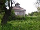 Увидеть изображение  Продажа дома деревня Родионово Егорьевский район 39816936 в Егорьевске
