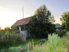 Скачать бесплатно изображение  Продажа дома в Егорьевском районе с, Раменки 39851515 в Егорьевске