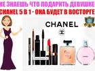 Новое фото Автомобильные видеорегистраторы Подарочный парфюмерный набор из пяти предметов 39864881 в Москве