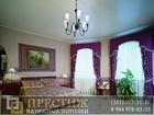 Уникальное foto  Натяжные потолки, Качественно, «НП Престиж» — Челябинск, 39882854 в Челябинске