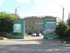 Скачать бесплатно изображение Разное Ножницы гильотинные,пресса,вальцы после капитального ремонта с гарантией с проверкой Н3118,Н3121,НГ12,НГ13,НГ16,Н478,и2220,и2222,кд2124,кд2126,кд2128,кд2130, Бо 39884777 в Москве