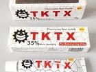 Уникальное фотографию Медицинские приборы Продам Анестетик для перманентного татуажа мазь обезболивающая 10г ТКТХ 35% 39921004 в Москве