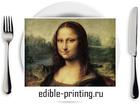 Смотреть foto  Съедобная печать на вафельной и сахарной бумаге 39927267 в Москве