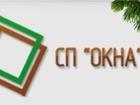 Новое фото  Деревянные окна от производителя 39933429 в Москве