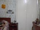 Новое фото  Сдам замечательную, светлую и чистую 2-комнатную квартиру, 39971468 в Москве
