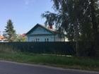 Увидеть фото  Продается дом на берегу реки Сетсра, 40012599 в Дмитрове