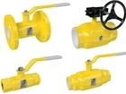 Уникальное фотографию  Газовые краны шаровые ALSO купить в Оренбурге 40013769 в Оренбурге