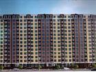 Просмотреть фото  продажа квартир в новостройках 40023371 в Махачкале
