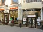 Увидеть изображение  Помещение свободного назначения, 1270 м, кв, 40046868 в Ростове-на-Дону