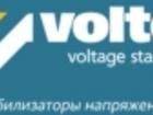 Свежее изображение  Стабилизаторы напряжения Вольтер по доступным ценам в Москве 40050827 в Москве
