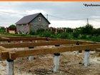 Свежее изображение  Фундамент с гарантией в 200 лет за 1 день 40056250 в Иркутске