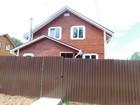 Скачать бесплатно изображение Загородные дома Купить дом по киевскому шоссе недорого без посредников Алексеевка 40125583 в Москве