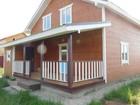 Уникальное фото Загородные дома Продаю дом с участком по Киевскому шоссе 65 км от МКАД Шапкино 40125645 в Москве