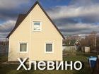 Просмотреть изображение  продаю дачный дом с отдельной баней снт д, Хлевино 40126263 в Чехове