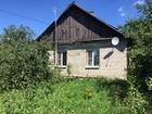 Смотреть фотографию Дома Продам часть дома в Московской области 40134514 в Ступино