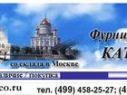 Уникальное фото Разное www/kataneo/ru металлофурнитура для кожгалантереи, кнопки кобурные, цепи, пряжки 40140280 в Москве