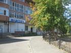 Скачать бесплатно фотографию  Отличное помещение для вашего бизнеса! 40159010 в Томске